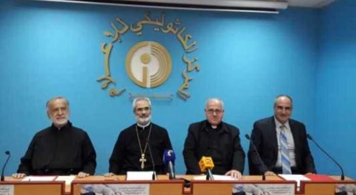 المركز الكاثوليكي للإعلام ينظّم ندوة بمناسبة إطلاق أسبوع الكتاب المقدّس