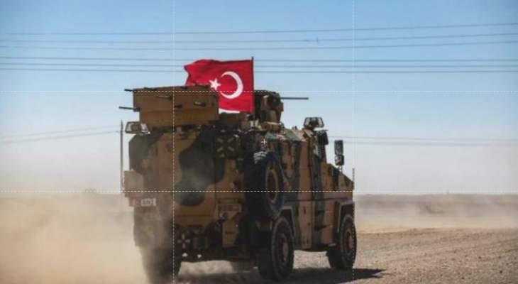 """الدفاع التركية: مقتل 3 إرهابيين من تنظيم """"بي كا كا"""" شمال العراق"""