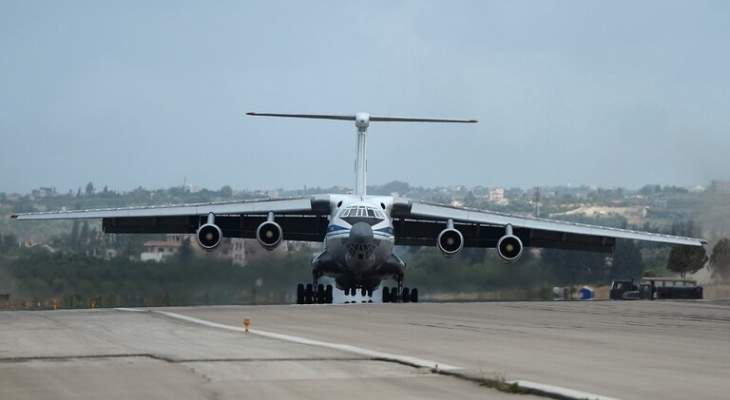 عبور طائرات عسكرية روسية أجواء تركيا إلى سوريا