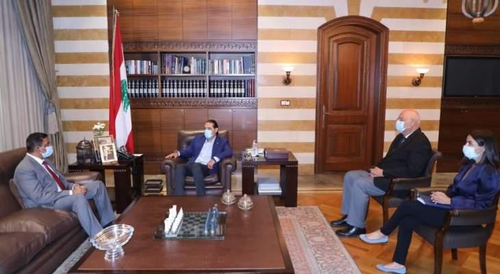 الحريري استقبل سفير باكستان في لبنان وعرض معه العلاقات الثنائية بين البلدين