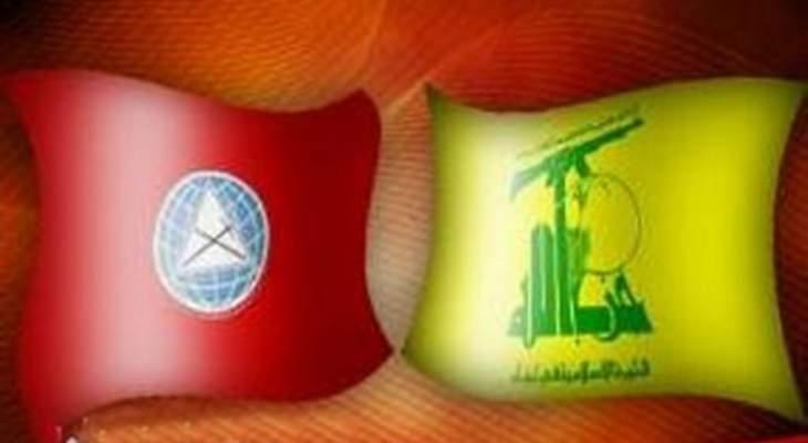 المنار: وفد اشتراكي يزور المعاون السياسي لنصر الله في حارة حريك