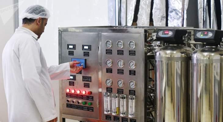 الحكومة السورية افتتحت أول معمل لإنتاج الأدوية السرطانية