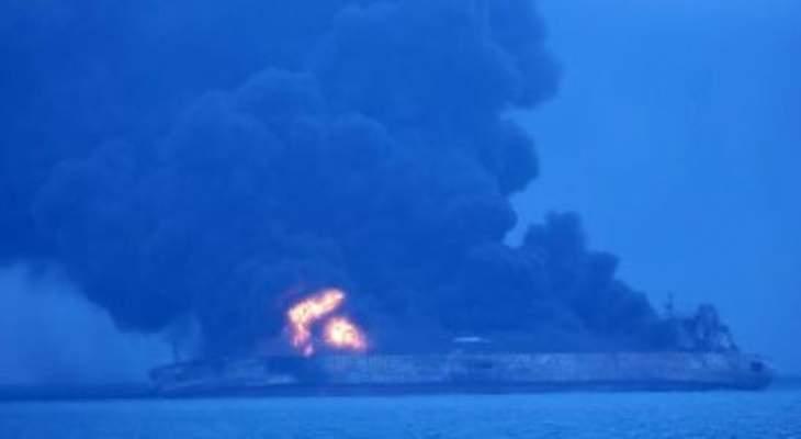 مقتل شخص واصابة آخر اثر انفجار على متن سفينة شحن بمنطقة ميناء التركية