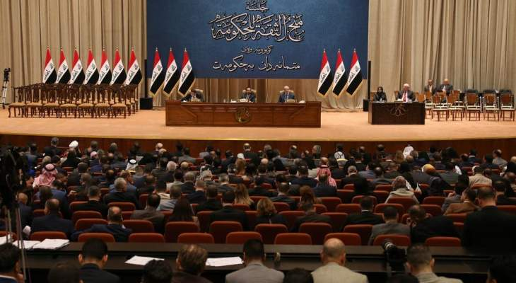 البرلمان العراقي رفض خطة حكومية لفرض ضرائب على رواتب الموظفين