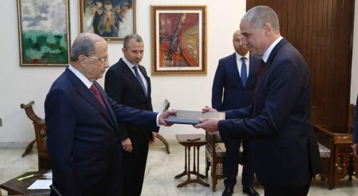 السفير الجديد للاتحاد الأوروبي في لبنان رالف طراف يقدم أوراق اعتماده