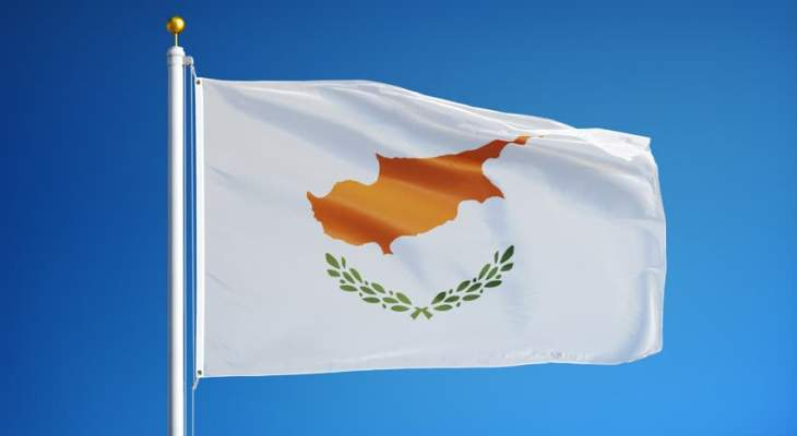 رئاسة قبرص اتهمت تركيا بالقرصنة على خلفية نزاع حول التنقيب عن الغاز