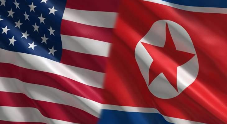 كبير مفاوضي كوريا الشمالية أشاد باقتراح ترامب تجربة أسلوب جديد بالمباحثات
