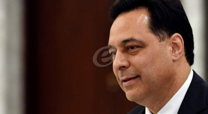 وصول رئيس الحكومة المكلف حسان دياب إلى قصر بعبدا