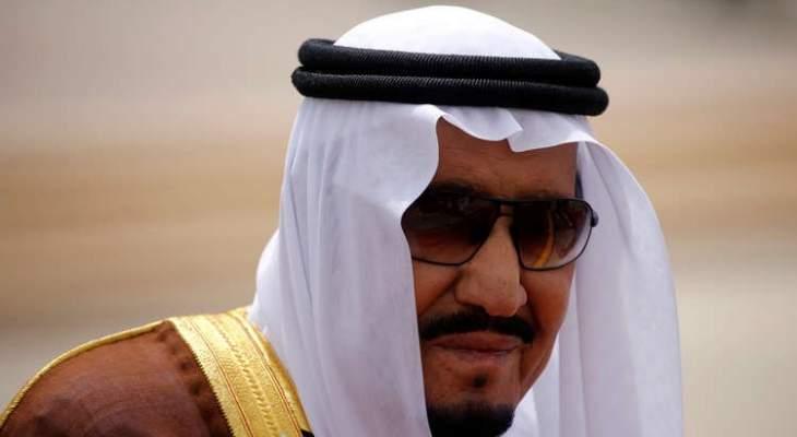 الأناضول: الملك سلمان سيترأس وفد السعودية في القمة الخليجية