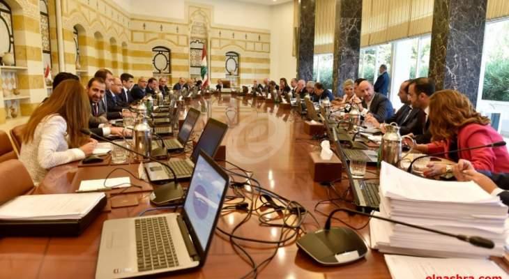 النشرة: إنتهاء جلسة مجلس الوزراء