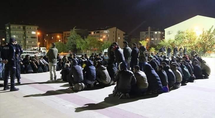 قوات الأمن التركية ضبطت 1230 مهاجرا غير شرعي في أدرنة