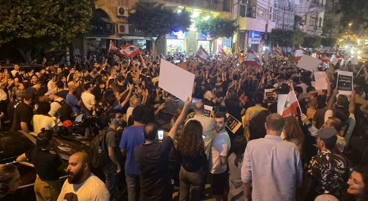 التحكم المروري: قطع السير أمام شركة كهرباء لبنان في مار مخايل