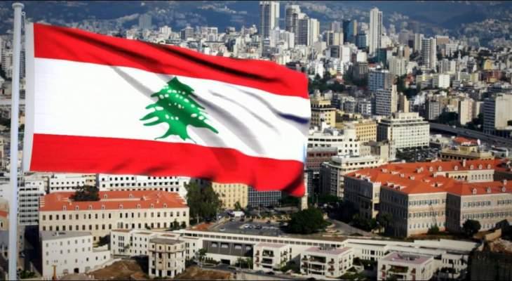 179 يوماً ولبنان من دون حكومة والقطاع الصحي مهدد
