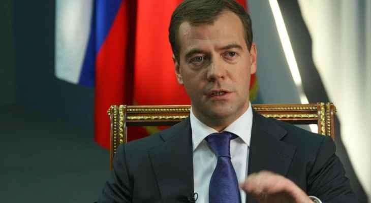 ميدفيديف: موسكو تدعم الحل العادل للقضية الفلسطينية