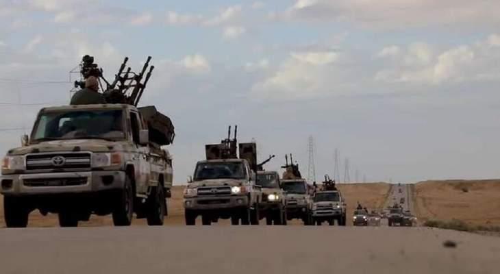 أنباء عن سقوط طائرة تابعة للجيش الوطني الليبي من طراز ميغ 23
