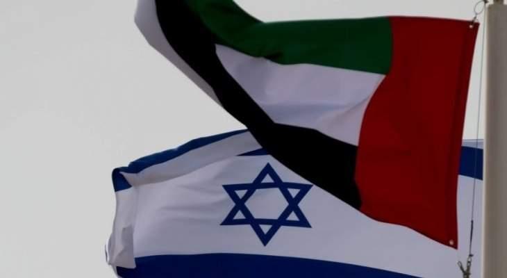 وزيرة إسرائيلية تطالب بإلغاء اتفاق لنقل النفط الإماراتي