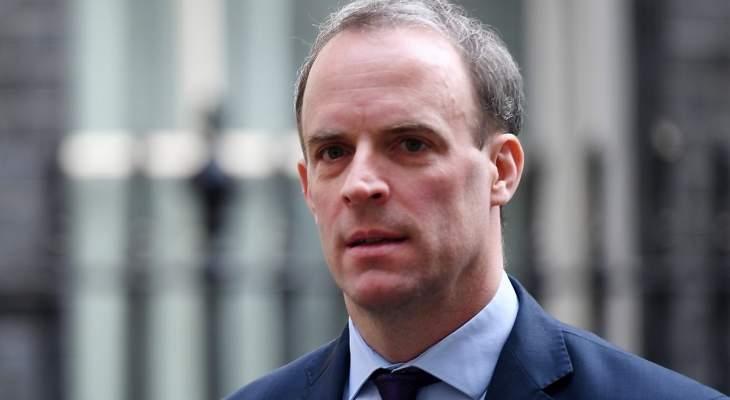 راب: نسعى لضمان قدرة سفير ميانمار المطرود على العيش بأمان في بريطانيا