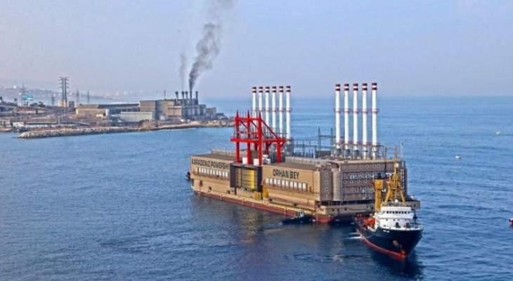 قرار للقاضي إبراهيم بحجز البواخر المنتجة للكهرباء حتى تعيد الشركتين مبلغ 25 مليون دولار للدولة اللبنانية
