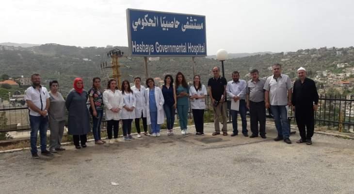 النشرة: اضراب موظفي مستشفى حاصبيا الحكومي يدخل اسبوعه الثالث
