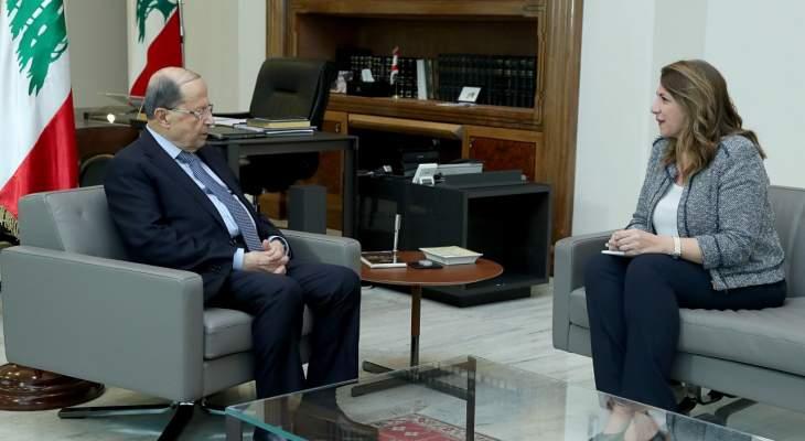 الرئيس عون عرض مع وزيرة العدل تفعيل القضاء ومعالجة الملفات العالقة