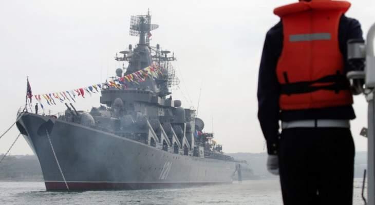الجيش الروسي: اطلاق طلقات تحذيرية لمنع سفينة حربية بريطانية من خرق الحدود قبالة سواحل القرم