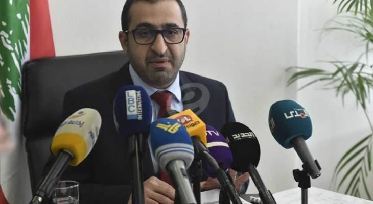 عطاالله: نسلم اليوم وزارة كانت تعرف بالهدر فكنا أول من وفر الملايين
