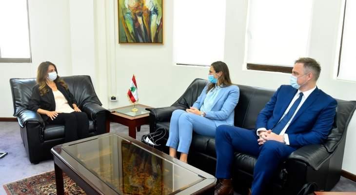 عكر بحثت مع سفيرة الدنمارك العلاقات الثنائية والتطورات في لبنان والمنطقة