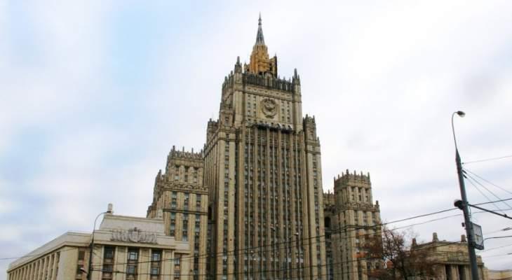 خارجية روسيا: قرار الأوروبيين حول إطلاق آلية فض النزاع النووي يعد أمر محبط