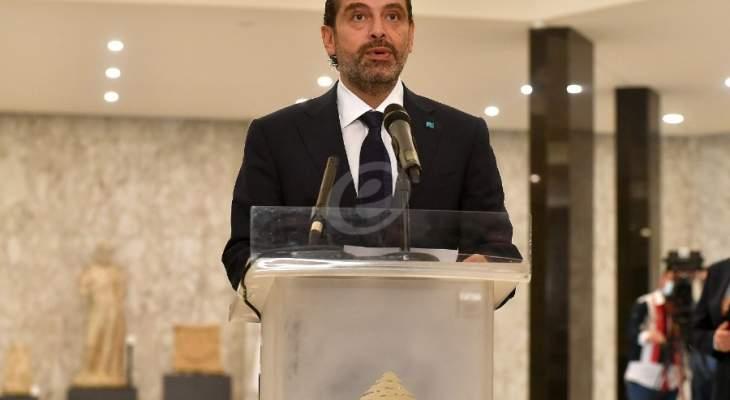 الحريري عزى بوفاة صلاح بكري: خاض معارك الدفاع عن لبنان والقضايا العربية