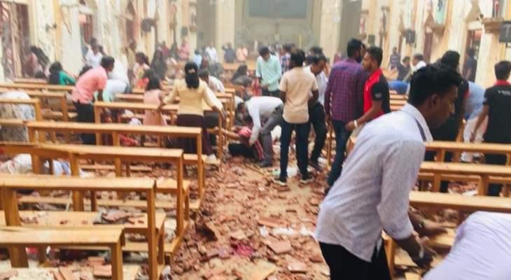 شرطة سريلانكا: 42 قتيلا و280 جريحا في 6 إنفجارات استهدفت كنائس وفنادق