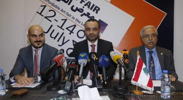 اطلاق معرض الفن العربي في بيروت بمشاركة وزير الثقافة: لدعم المواهب والفنون