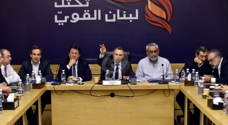 لبنان القوي: الحاجة ضاغطة لتشكيل حكومة تتولى عملية الإصلاح المطلوب