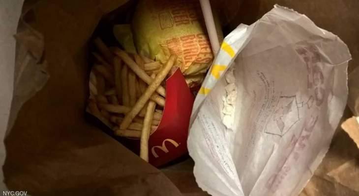 اعتقال مدير ماكدونالدز في نيويورك بالجرم المشهود