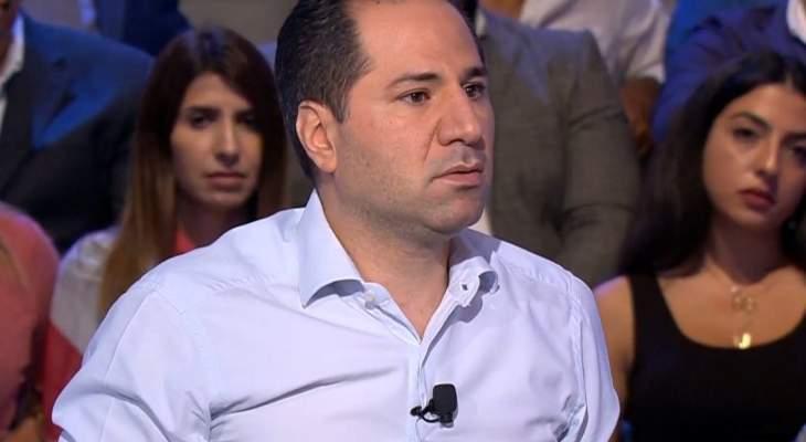 الجميل: للبدء بالإستشارات النيابية اليوم ليكون للبنان حكومة حيادية الإثنين على أبعد تقدير