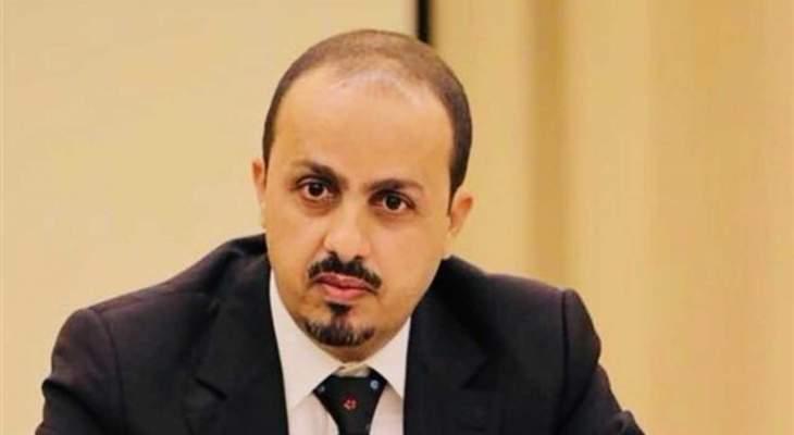 وزير الإعلام اليمني: أنصار الله تحول المخيمات الصيفية لمعسكرات وتدرب الأطفال على القتال