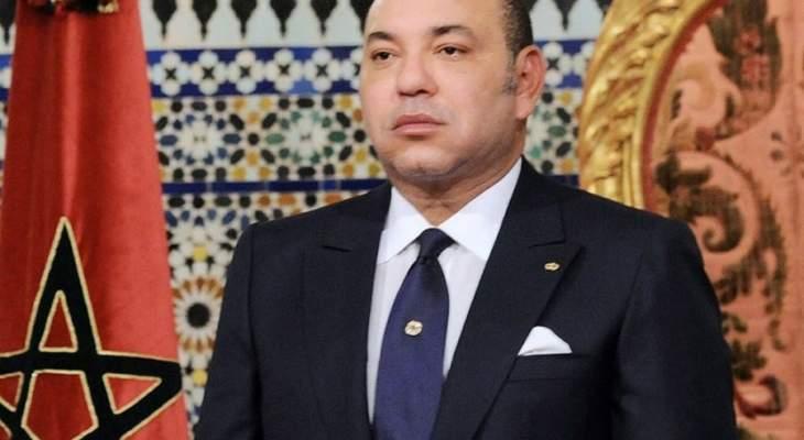 ملك المغرب: لتقوية الطبقة الوسطى التي تشكل قاعدة للنظام الملكي في البلاد
