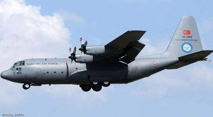مقتل 7 أشخاص بتحطم طائرة عسكرية شرق تركيا