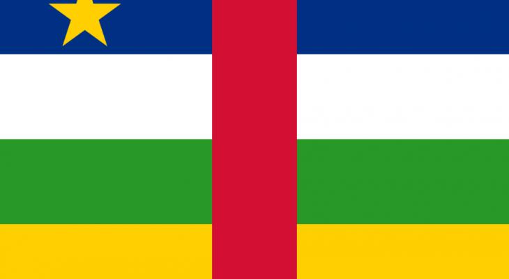"""تنظيم """"داعش"""" أعلن المسؤولية عن هجوم في موزمبيق"""
