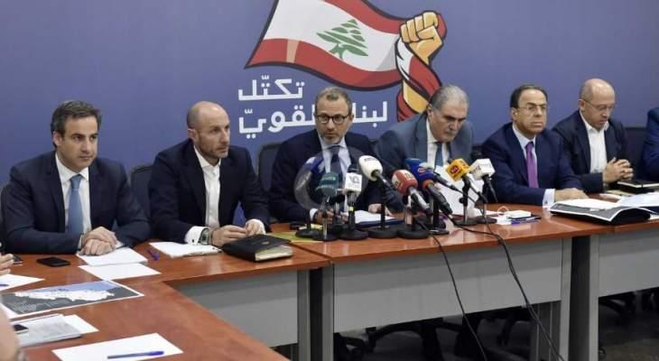 """""""لبنان القوي"""" دعا الحريري ليستأنف عمله باسرع وقت بعيدا عن اي تأثيرات"""