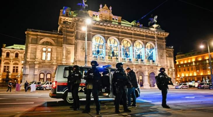 النيابة العامة بالنمسا: توقيف رجل على علاقة بهجوم تشرين الثاني في فيينا