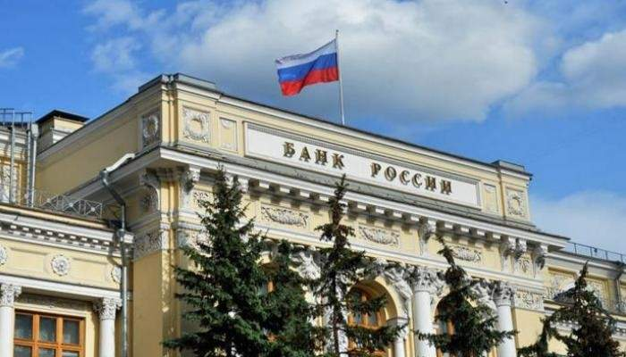 المركزي الروسي: سنستخدم كل الأدوات للحفاظ على الاستقرار المالي بعد العقوبات الأميركية