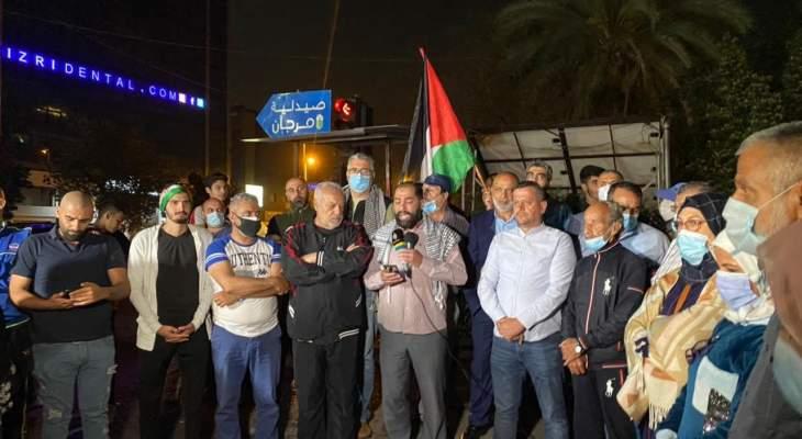 النشرة: ناشطون نظموا وقفة تضامنية مع القدس في صيدا