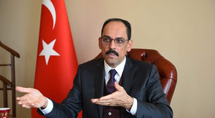 قالن وسوليفان بحثا بقضايا إقليمية وأكدا ضرورة تطوير العلاقات التركية الأميركية