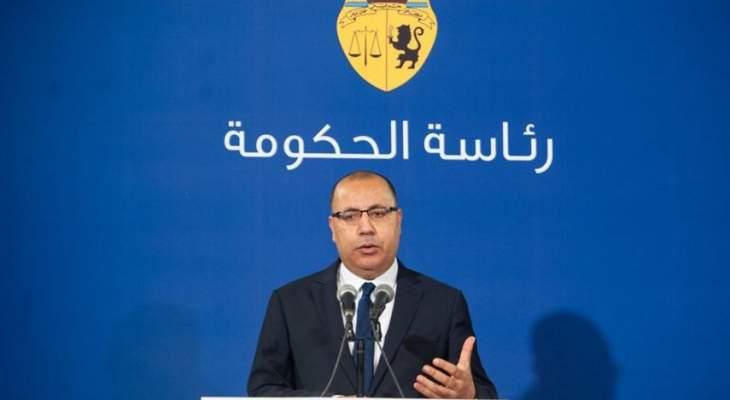 رئيس الوزراء التونسي: لن أستقيل وأنا جندي في خدمة البلاد