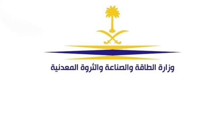 الطاقة السعودية: حريق في محطة توزيع المنتجات البترولية شمال جدة نتيجة اعتداء بصاروخ