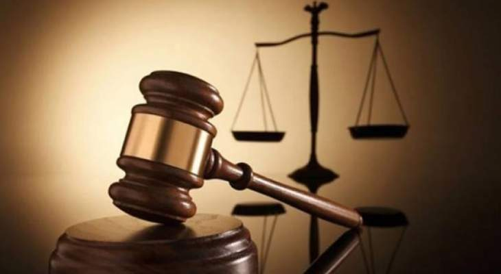 أوساط قضائية لتلفزيون المستقبل: كأنّ الاحتكام إلى مجلس القضاء الأعلى أصبح خطيئة