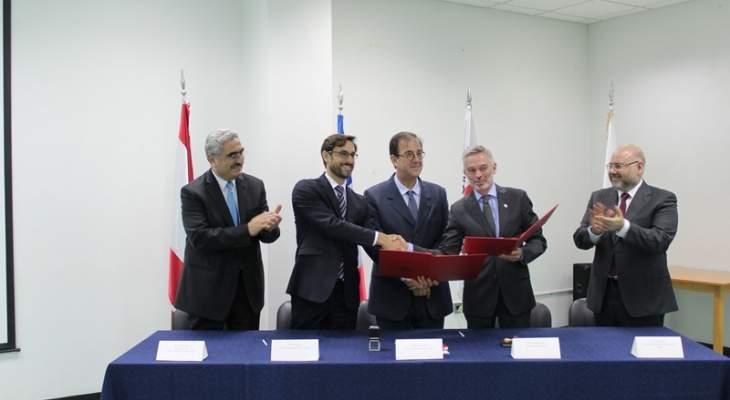 توقيع اتفاقية تمويل بـ20 مليون يورو بين الوكالة الفرنسية للتنمية والصليب الاحمر ومستشفى بيروت