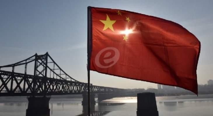 الخارجية الصينية تدعو تركيا لوقف القتال في سوريا