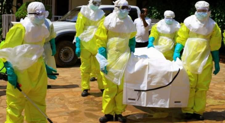 أكثر من ألفي وفاة من أصل ثلاثة آلاف مصاب بإيبولا في الكونغو الديمقراطية