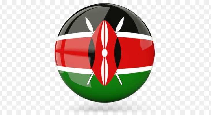 جمهورية كينيا تفوز بعضوية غير دائمة بمجلس الأمن
